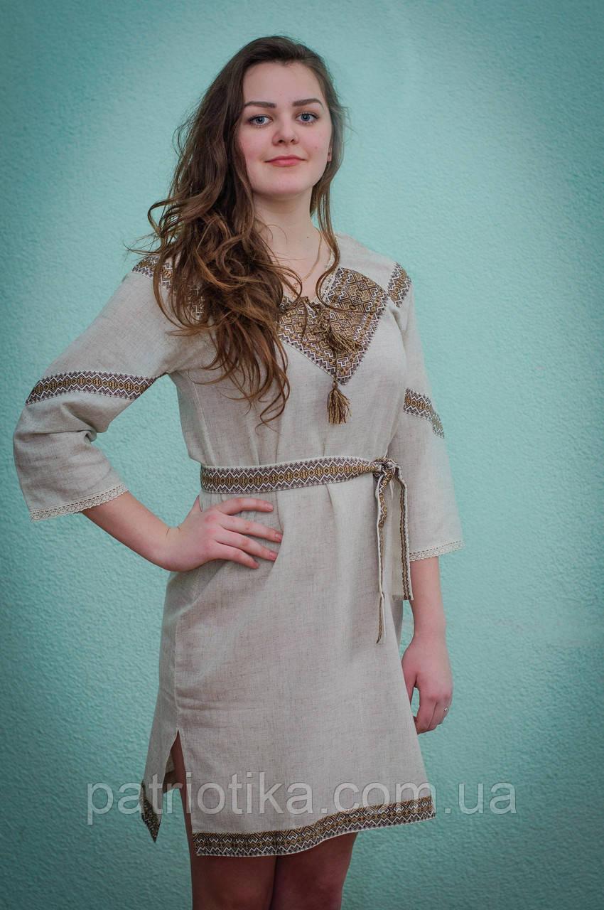 Купити жіноче плаття недорого | Купити жіноче плаття недорого