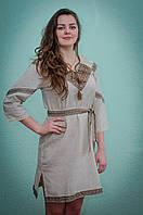 Купить женское платье недорого   Купити жіноче плаття недорого, фото 1
