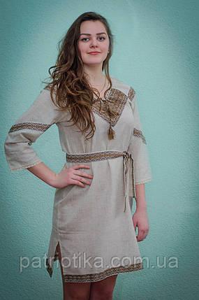 Купити жіноче плаття недорого | Купити жіноче плаття недорого, фото 2
