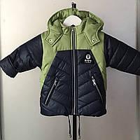 Детская куртка на мальчика 1-3 лет демисезонная зеленый