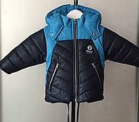 Детская куртка на мальчика 1-3 лет демисезонная єлектрик