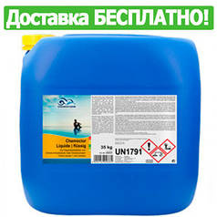 Жидкий хлор для бассейна Chemochlor 35 кг (Германия)