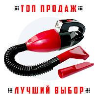 Вакуумный автомобильный пылесос (пылесос для авто с фонарем) Vacuum cleaner car accessories