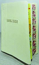 Библия, молочная, с цветочным торцом