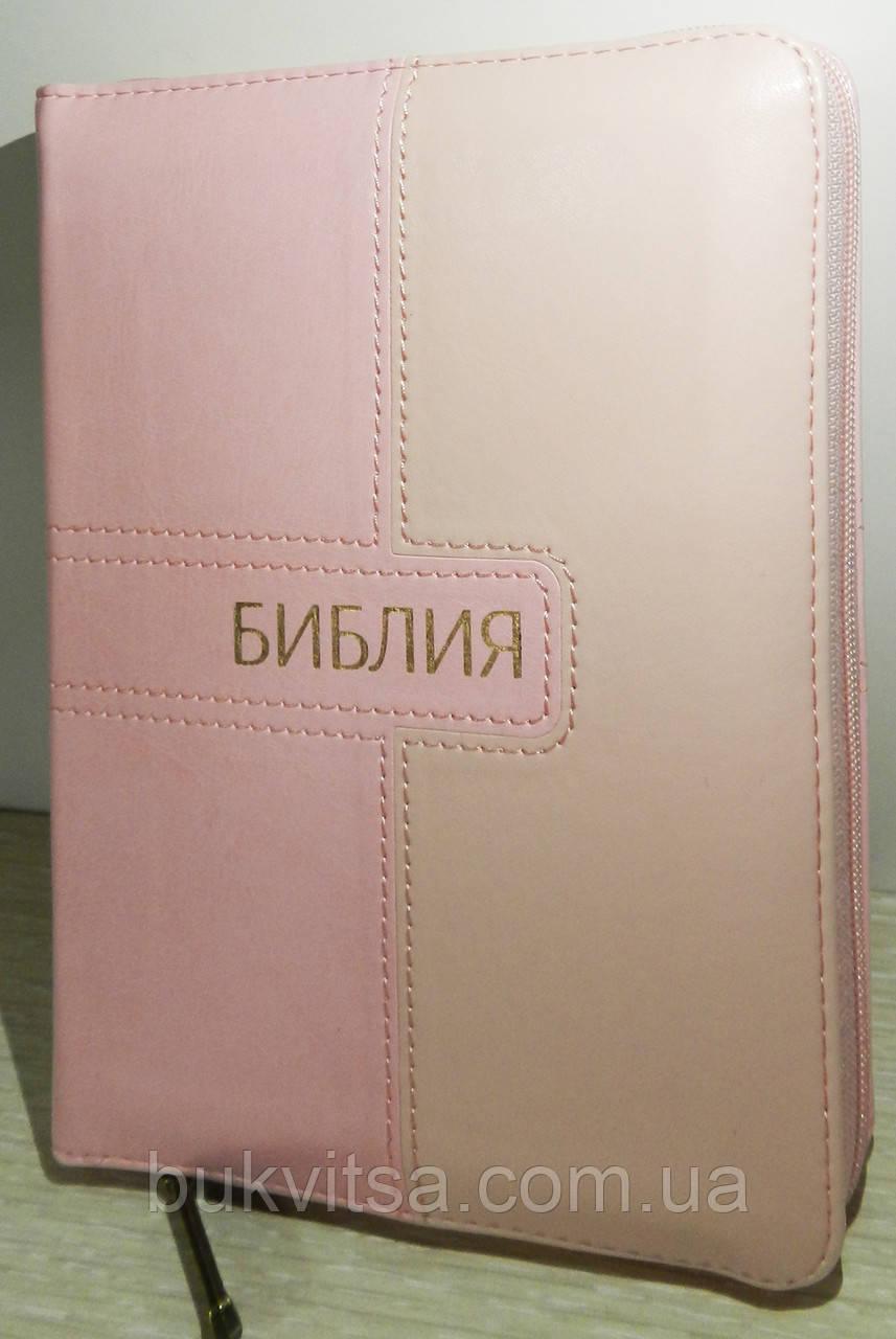 Библия,  розовая, с замком, индексами