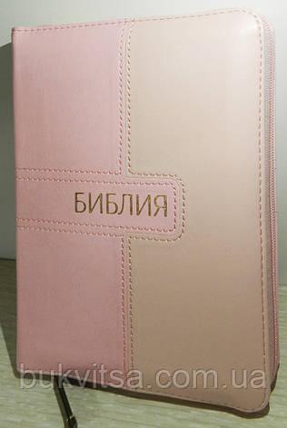 Библия,  розовая, с замком, индексами, фото 2