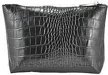 Кожаная косметичка Лондон крокодиловая черная