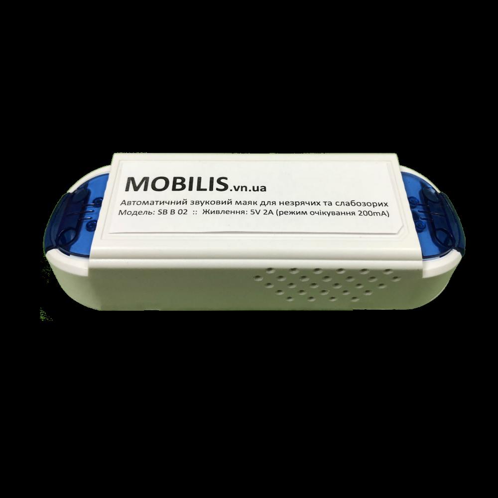 Бесшумный звуковой маяк для слепых Mobilis ДБН.В.2.2-40:2018 (комплект)