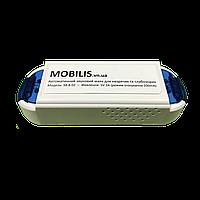 Бесшумный звуковой маяк для слепых Mobilis ДБН.В.2.2-40:2018 (комплект), фото 1