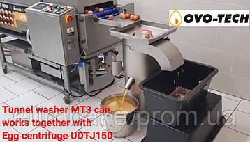 Тестирование оборудования OVO-TECH: туннельная мойка яиц MT-3 + центрифуга для яиц UDTJ-150