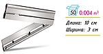 Металлический зажим лезвий для чистки окон CK 490