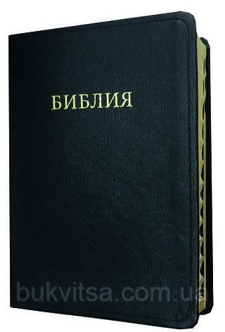 Біблія чорна/темно-вишнева, 12,5х17,5 см, фото 2