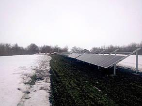 Установка солнечных панелей на фермы.