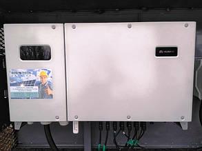 """Сетевой инвертор """"Хуавей"""" мощностью 30 кВт."""
