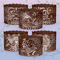 Формы бумажные для кулича (85*130) Жар-Птица (400гр) (50 шт) заходи на сайт Уманьпак