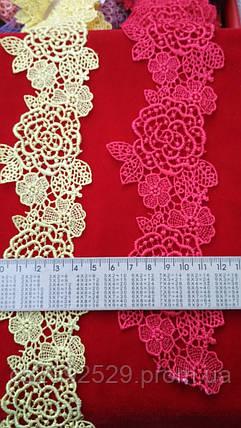 Кружево цветы 9метров. Кружево макраме. Кружево макраме цветы с кордом. Белый, фото 2
