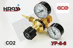 Редуктор углекислотный УР 6-6 KRASS арт. 2117506 КРАСС