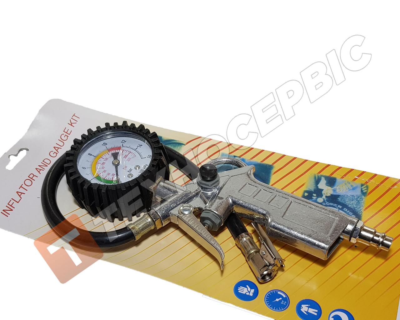 Пистолет с манометром для подкачки 16 атм