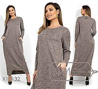 Длинное платье прямого кроя из трикотажа петля с приталенным лифом длинными рукавами и двумя молниями, 1 цвет