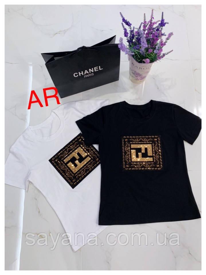 Женская футболка с аппликацией пайетками в расцветках. АР-3-0219