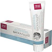 Зубная паста Splat Professional с биоактивным Кальцием, 100 мл