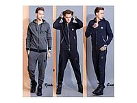Спортивні костюми в Лисичанську. Порівняти ціни c36f6b91851ef