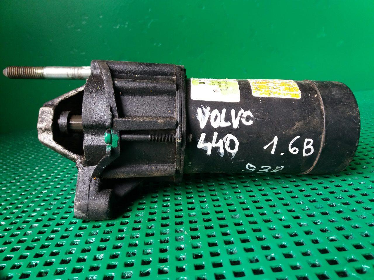 Стартер для Volvo 440 1.6