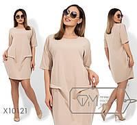 Короткое платье больших размеров с круглым вырезом короткими рукавами и боковыми складками, 4 цвета