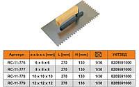 Терка, 130 х 270 мм, зубчатая  12x12x12мм, нержавеющая,  деревянная ручка (RC-11-779)