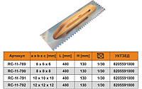 Терка, 130 х 480 мм, зубчатая  6 x 6 мм, нержавеющая сталь (RC-11-789)