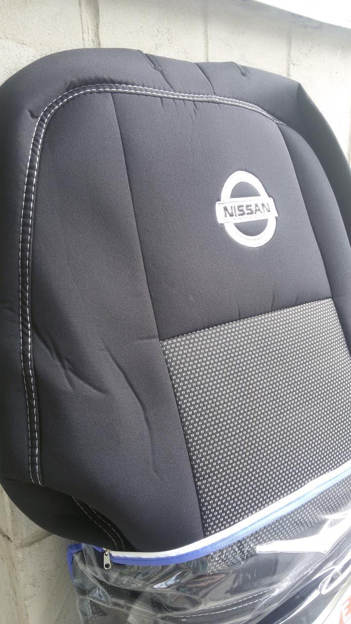 Авточехлы сидений Nissan Navara 2005-2010 (Elegant)