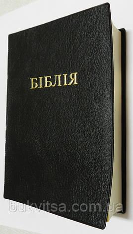 Біблія,  чорна, фото 2