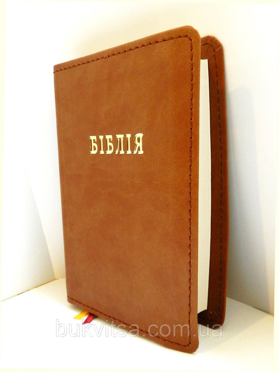 Біблія, 13х18 см, шкірзамінник, кольори в асортименті