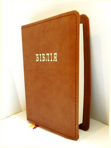 Біблія, 13х18 см, шкірзамінник, кольори в асортименті, фото 2