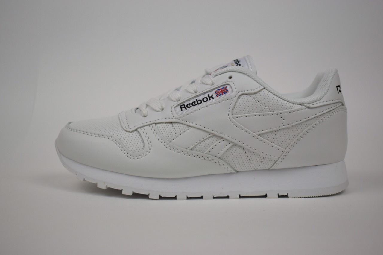Женские кроссовки Reebok Classic с перфорацией, белые