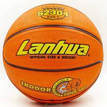 М'яч баскетбольний гумовий №7 LANHUA S2304 Super soft Indoor