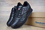 Женские кроссовки Reebok Classic с перфорацией, черные, фото 2