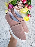 Пудровые слипоны мокасины балетки женские весна лето на белой подошве производство качественной обуви