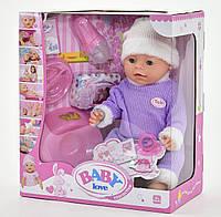 Пупс Baby Born BL 020 F Кукла Беби Борн