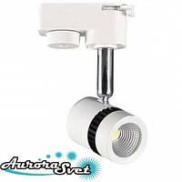 Світлодіодний світильник трековий 5W, 4200 К, LED. Трековий СВІТЛОДІОДНИЙ світильник.