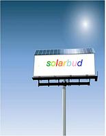 Освітлення рекламних вивісок (біг-бордів) на сонячних батареях