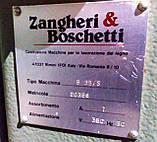 Сверлильно-присадочный станок B 35 S Zangheri & Boschetti, фото 7