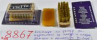 Щетка для замши и кожемира уп=1наб  уп=20шт (от300грн) -весь товар подробнее на сайте  ideal-tex.com