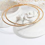 Браслет-кольцо заготовка 22см золото для рукоделия, фото 2