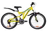"""Горно-подростковый велосипед (двухподвес) Discovery ROCKET AM2  VBR 24"""" (черно-оранжевый с син.), фото 2"""