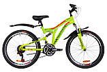 """Горно-подростковый велосипед (двухподвес) Discovery ROCKET AM2  VBR 24"""" (черно-оранжевый с син.), фото 3"""