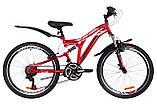 """Горно-подростковый велосипед (двухподвес) Discovery ROCKET AM2  VBR 24"""" (черно-оранжевый с син.), фото 4"""
