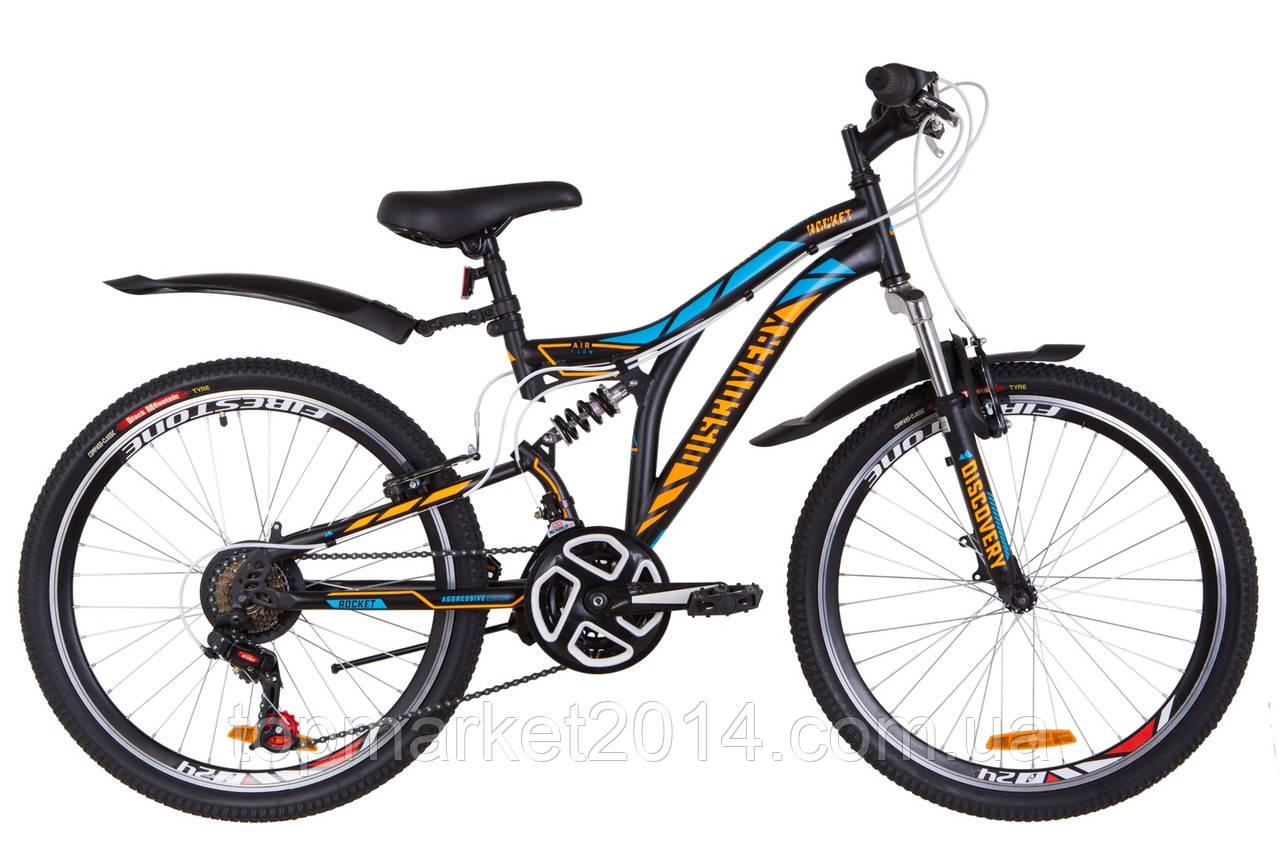 """Горно-подростковый велосипед (двухподвес) Discovery ROCKET AM2  VBR 24"""" (черно-оранжевый с син.)"""