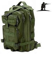 Тактический рюкзак 25 л. Многофункциональный.