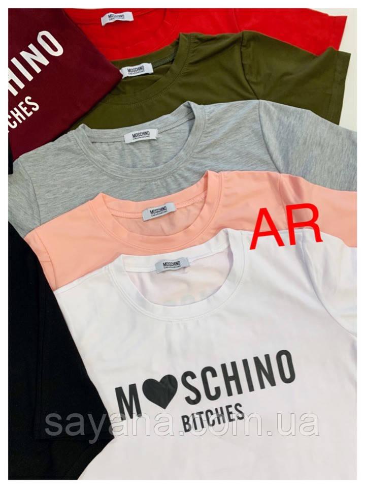 Женская футболка с накаткой в расцветках. АР-9-0219